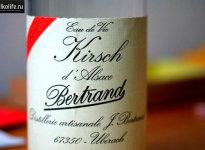 Киршвассер — вишневая водка