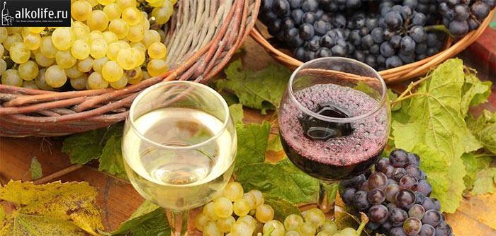 Белое и красное виноградное вино
