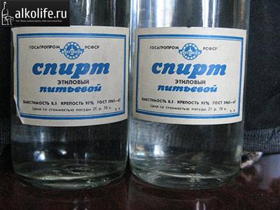 спирт этиловый в бутылке фото