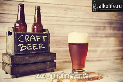 Крафтовое пиво картинка