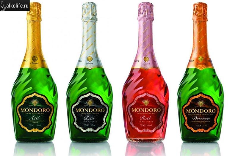 Разновидности игристых вин мондоро