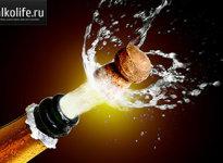 Как открыть шампанское