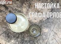 Рецепт приготовления настойки графа Орлова