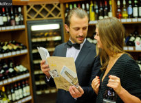 Как выбрать сервис по скупке коллекционного вина?