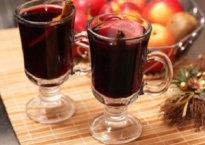 Глинтвейн или пылающее вино