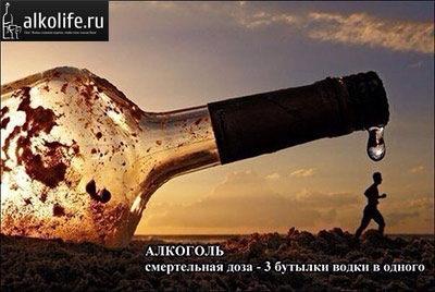 бутылка и бегущий от нее человек фото