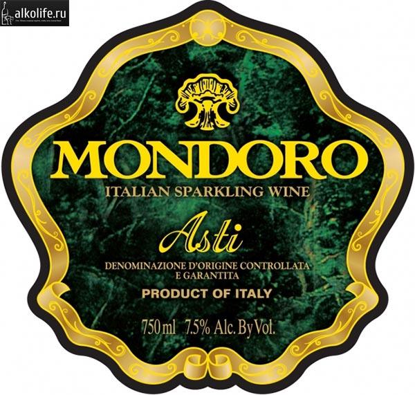 Наклейка на бутылку мондоро асти