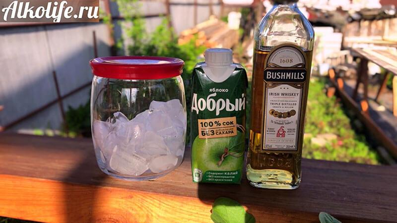 Ингредиенты для коктейля Яблочный виски