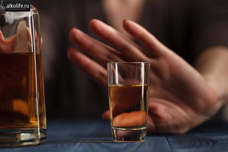 Алкоголе Независимый