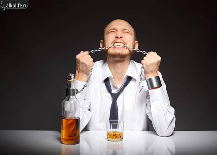 Алкоголезависимый