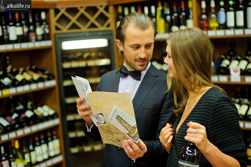 Покупка коллекционного вина