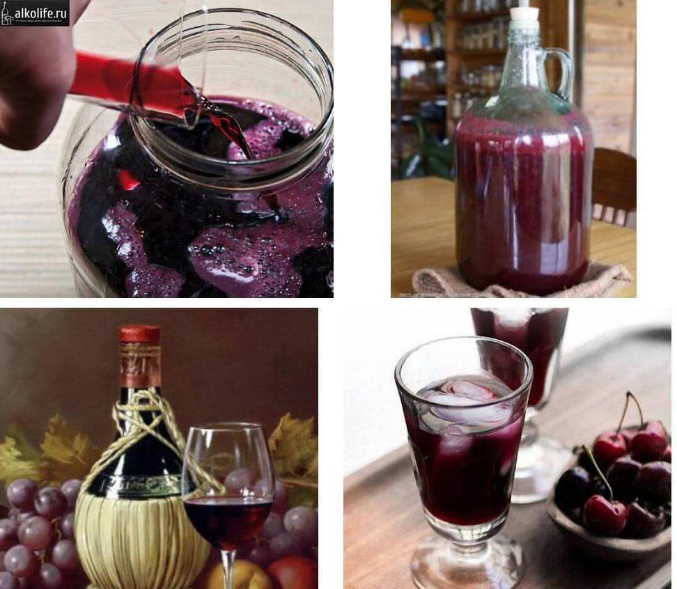 Приготовление вина из компота